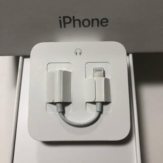 iPhoneイヤホン変換アダプター