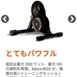 ダイレクトドライブ スマートトレーナー (Xplova Noza...