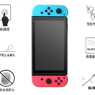 Switch用 液晶画面保護フィルム3枚セット
