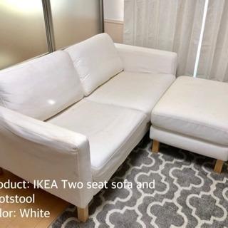 IKEAのソファとフットスツール / Sofa and foot...