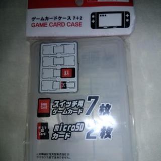 Switch用 ゲームカードケース(クリア)
