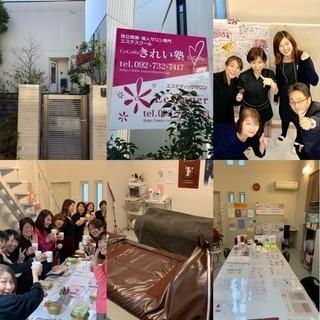 エステスクールCoCoRo九州きれい塾5月6学校の見学、説明会&...