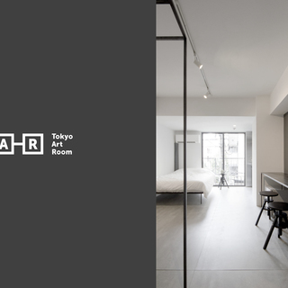 【Airbnb】和歌山民泊物件のカメラマン大募集!