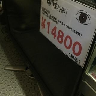 シャープ液晶テレビ 32型 ちょい...