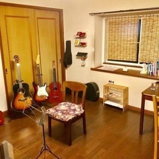 Arko ウクレレ・ギター教室 (最新版)