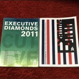 アムウェイ EXECUTIVE DIAMONDS 2010.2011