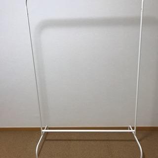 【IKEA】ハンガーラック白
