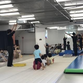 世田谷の体操教室☆初回体験無料☆