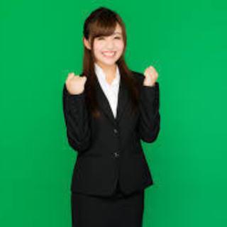 時給1650円以上!学習塾講師のお仕事「正社員も目指せます!」