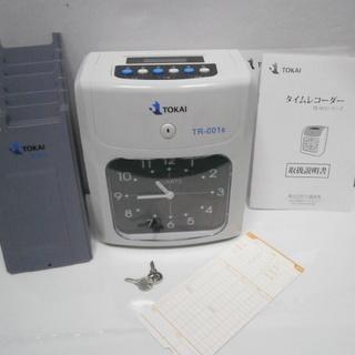 ☆中古品 TOKAI(トーカイ) タイムレコーダー TR001s ...