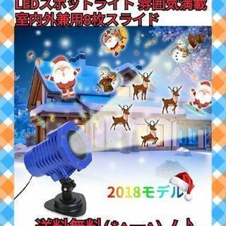HOLO プロジェクターライト 24W 投影ランプ 雰囲気満載...