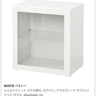 IKEA BESTA シェルフユニット