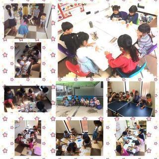 前橋市★中国語★子供中国語教室★生徒募集★アットホームな教室★