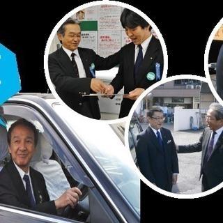 タクシー運転手募集 名古屋市