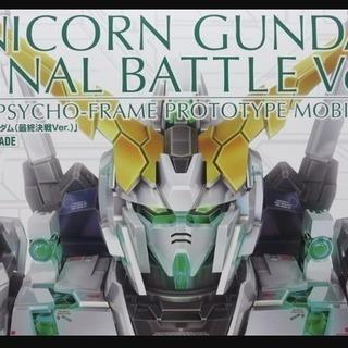 PG 1/60 RX-0 ユニコーンガンダム 最終決戦Ver