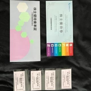 小田急電鉄乗車券