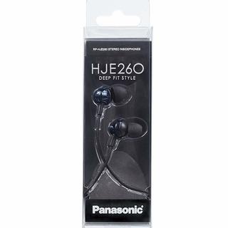 【新品】Panasonicのイヤホン