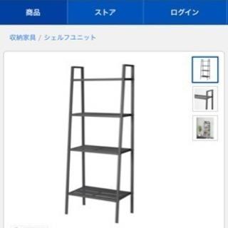 IKEA シェルフユニット ダークグレー
