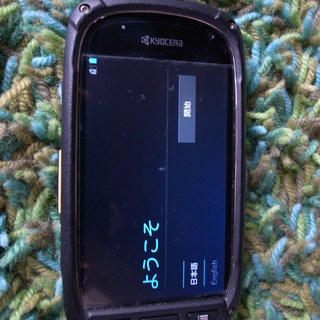 高耐久性スマホ 京セラ「STK01」SIMフリー