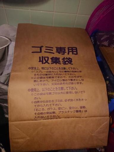 広島 市 ゴミ 収集