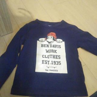 子供用ロングTシャツ110センチ