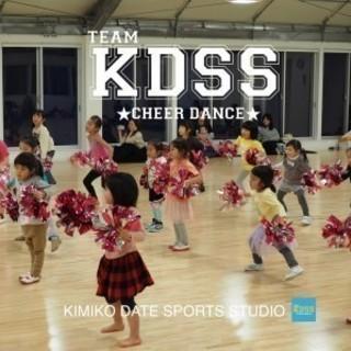 【2月教室募集】チアダンスチーム【TEAM KDSS】初代メンバー...