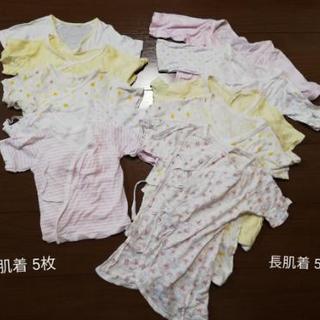 【おまけ付】新生児 50~70cm 肌着 ロンパース セット