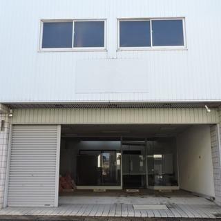 事務所兼住居可能な広い一戸建て  ペット可  屋内駐車2台可