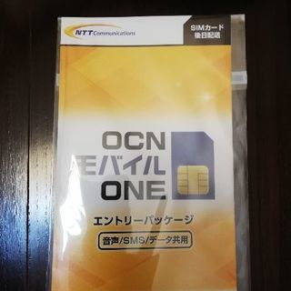 OCNモバイルONEエントリーパッケージ