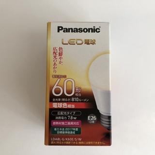 パナソニック LED電球 新品