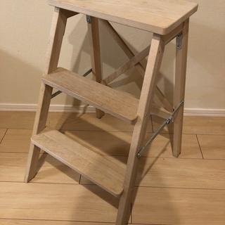 IKEA木製3段脚立