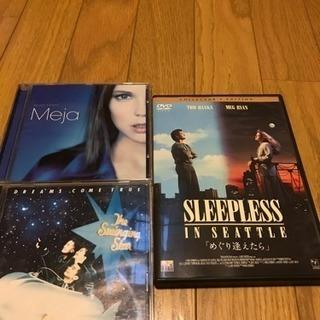 CD、DVD各種