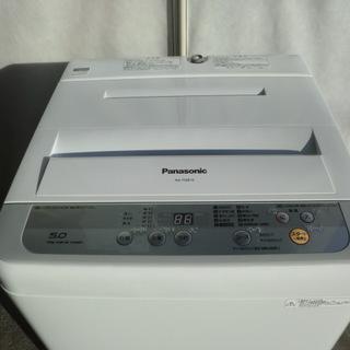 洗濯機 パナソニック 2016年製 NA-F50B10