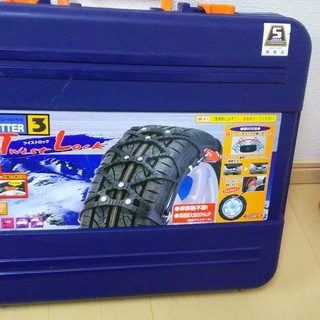 タイヤチェーン 1回使用 日産セレナで使用しました。 非金属製