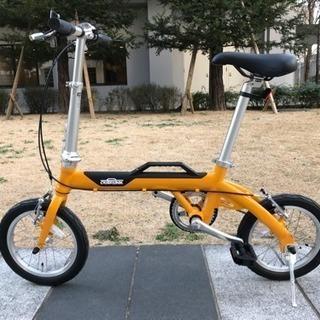 折りたたみ自転車「OUTRUNK」(アウトランク)