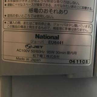 【無料配送】National JOBA EU6441 付属品付き ジョーバ エクササイズマシン フィットネス ナショナル - 海老名市
