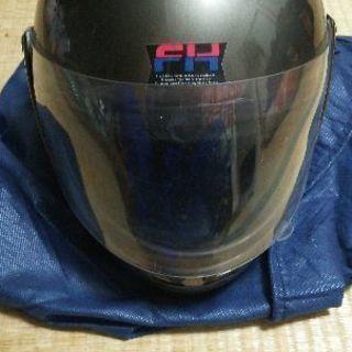 フルフェイス。ヘルメット。フライングホース。