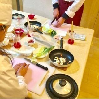子ども料理教室≪まじかるれっすん新井教室≫
