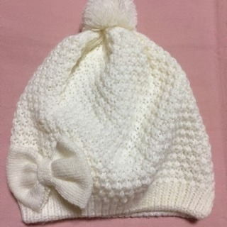 リボン付き白ニット帽 46〜50cm