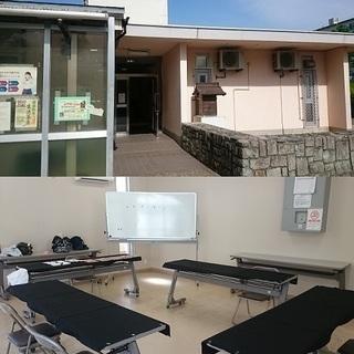 前田書道教室