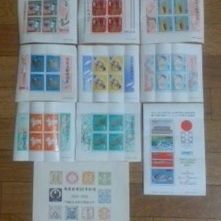 【送料無料】昔の切手