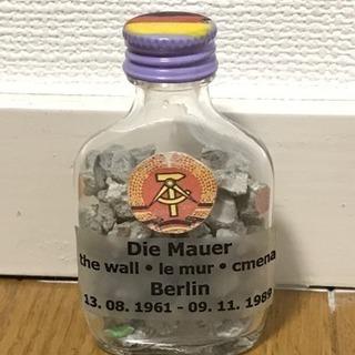 ベルリンの壁 かけら