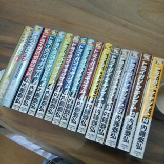 トライガン2冊+トライガンマキシマム1~14 ヤングキングコミックス