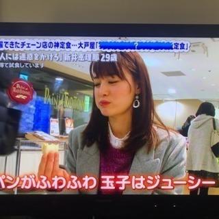 東芝 REGZA 42Z1 42インチ テレビ