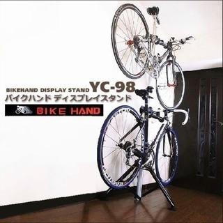 ロードバイク自転車スタンド 2台 ディスプレイスタンド  バイク...