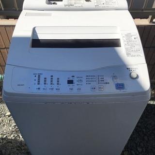 三菱 洗濯機 9キロ 引き取り希望