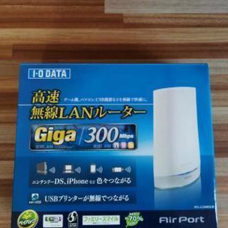 無線LANルーター wifi IODATA アイ・オー・データ