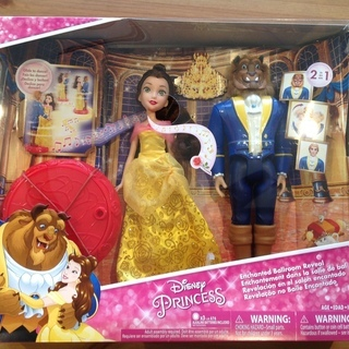 美女と野獣の人形セット