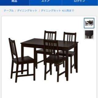 [IKEA]ダイニングセット&子ども椅子(not IKEA)LE...