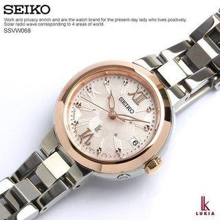 SEIKO セイコー LUKIA ルキア ソーラー電波 腕時計 ...